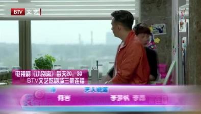 電視劇《小別離》聚焦青春題材引熱議