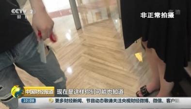 """""""德州撲克""""涉賭3.35億元被查 聯眾""""越線""""港股停牌"""