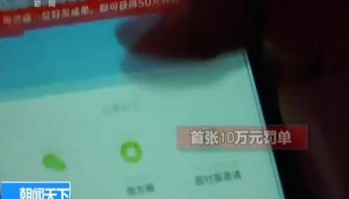 """新平臺加入 網約車再現""""燒錢""""大戰:震懾網約車平臺力度需加強"""
