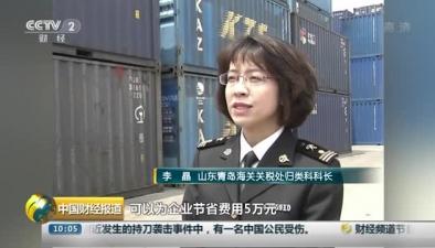 """擴大進口帶給全球更多""""中國機遇"""""""