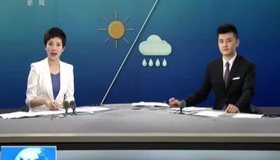 新疆:吉木乃縣出現降雪 道路結冰