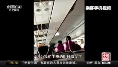 駕駛艙風擋玻璃脫落 川航上演生死備降:機長劉傳健描述機組應對措施