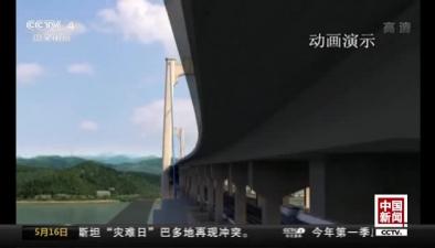 世界首座高速鐵路懸索橋主塔成功封頂