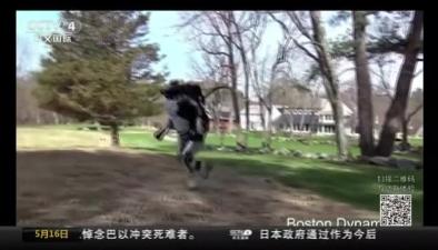 機器人學新招:機器人像人一樣跑步