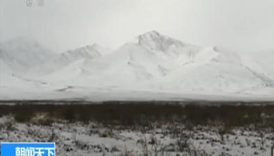 新疆伊吾:降雪降溫 山區積雪達5厘米