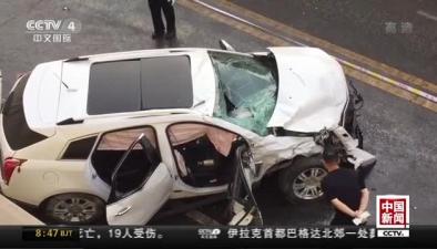陜西西安:嚴重車禍致兩死六傷 警方展開調查