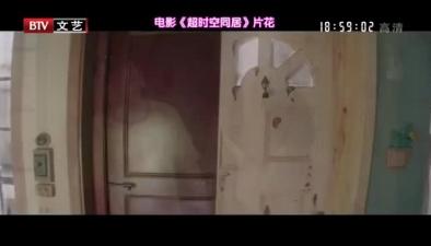 雷佳音 佟麗婭 新戲爆笑上映