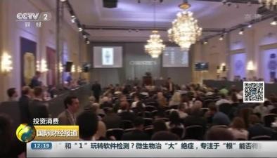瑞士日內瓦:50克拉白色鑽石拍出650萬美元高價