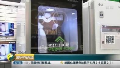 實用便利成韓國家具家電消費新趨勢