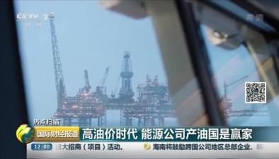 布倫特原油期貨價格接近每桶80美元價位
