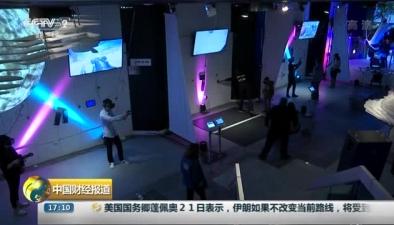 美國紐約虛擬現實博物館 在虛擬世界完成現實夢想