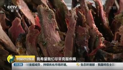 剛果(金):埃博拉導致野味價格下降