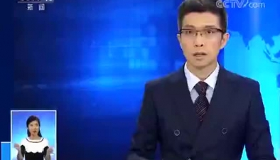 最新消息 朝鮮廢棄豐溪裏核試驗場