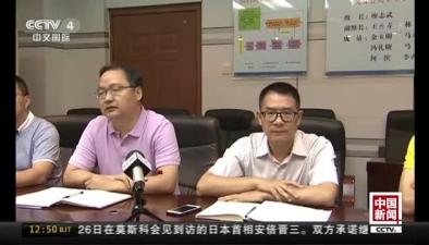 中國內地九價宮頸癌疫苗30日起海南接種
