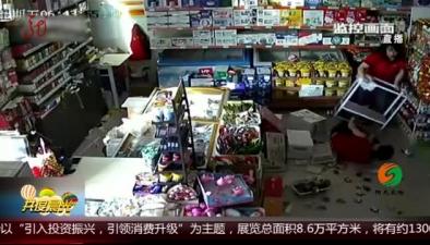 內蒙古:光天化日搶超市 民警冒死追歹徒