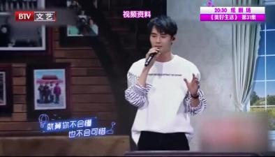 王凱:青春若尚在 請努力奮鬥!