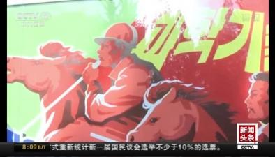 朝鮮特色宣傳畫 折射社會變革