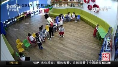 北京紅黃藍幼兒園虐童案已提起公訴