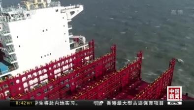 中國最大集裝箱船交付使用