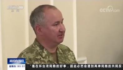 """被稱""""遭槍擊身亡""""的俄籍記者現身發布會"""