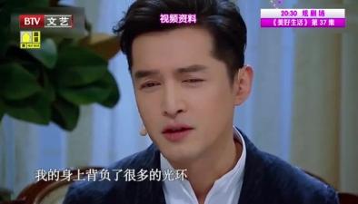 """胡歌 感謝林依晨""""醍醐灌頂"""""""