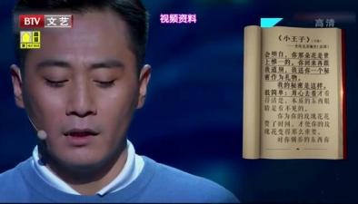 劉燁:感恩帶我走出困境的人