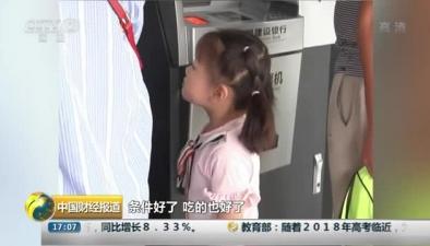 河南:16家景區試行新規 更多兒童將免票