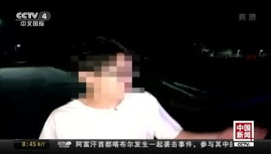 福建惠安:抖音玩友被困礁石 邊防消防伸援手