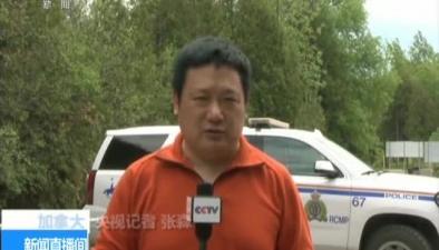 新聞觀察:從美國非法進入加拿大人員激增