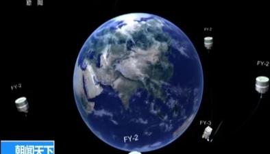 我國成功發射風雲二號H星