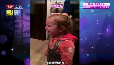 小娃娃提要求 媽媽哭笑不得