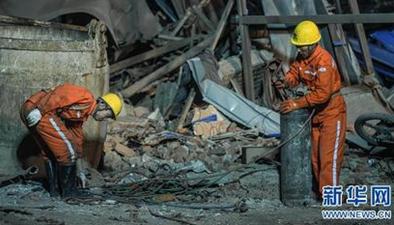 遼寧本溪思山嶺鐵礦發生炸藥爆炸