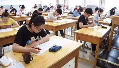 2018高考在即 今年招錄有啥不一樣?