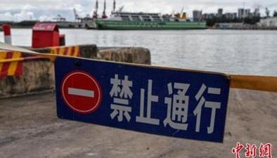 第四號臺風正在廣東徐聞登陸