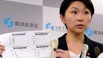 """日本在野黨要求加大""""地價門""""調查追究力度"""
