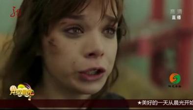 《大黃蜂》首曝預告片