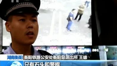 湖南衡陽:驚險!1歲幼童被困車內