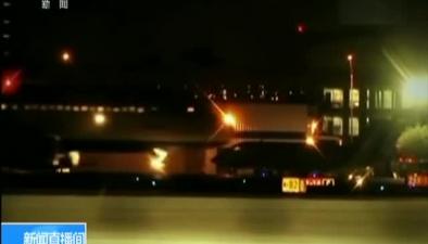 激光筆照射飛機擾亂飛行安全:危險!英美強硬措施打擊濫用行為