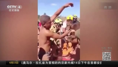 """巴西:兩歲女童掉地洞 消防員""""倒挂金鉤""""施救"""