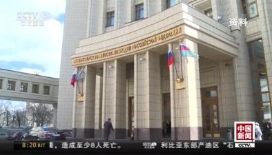 俄羅斯呼吁解除所有對朝鮮單方面制裁
