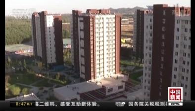 北京:推租賃型集體宿舍 每間房不超8人