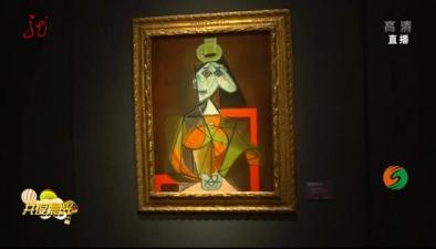 英國:莫奈和畢加索作品拍賣會預展