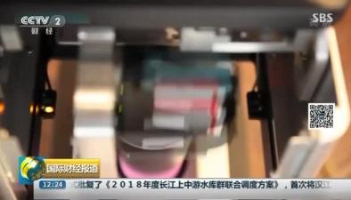 """機器人餐廳現身韓國 """"你點菜我送餐"""""""