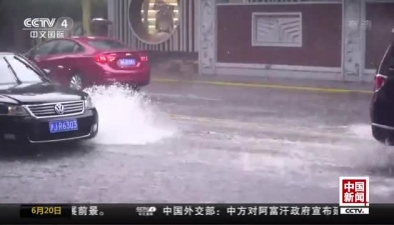 中央氣象臺:江南西南等地將有大到暴雨