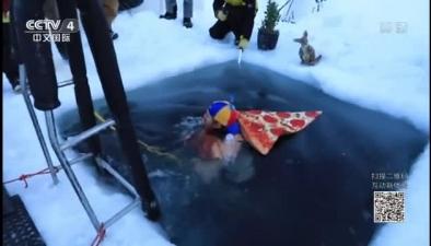 """南極科學家 """"冰泳""""慶冬至"""