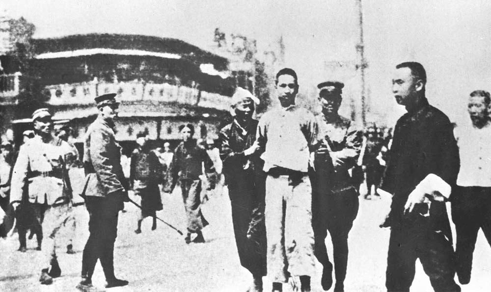 """1927年4月12日 """"四・一二""""反革命政變,國民黨反動派捕殺大批共産黨員和工人、學生、群眾"""