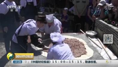 """俄民眾制作26公斤肉餡餅慶""""薩班推""""節"""