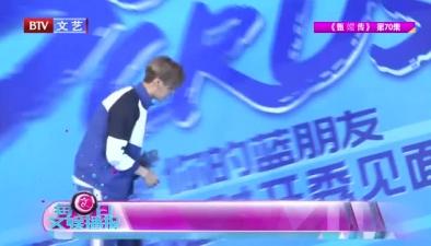 """鹿晗化身""""世界杯比分預測師""""?"""