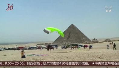 刺激!埃及舉辦首屆國際跳傘節