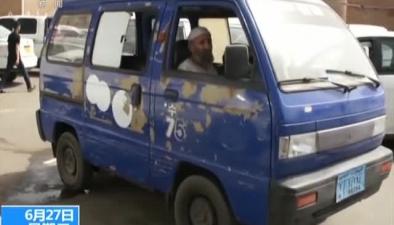 """也門:荷臺達局勢 戰火中顛沛流離的哈尼""""一家"""""""